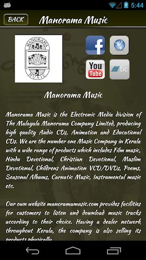 免費下載音樂APP|Kalimannu app開箱文|APP開箱王