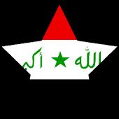 Learn Arabic Deluxe