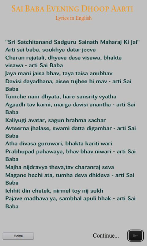 Aarti sai baba songs download | aarti sai baba songs mp3 free.