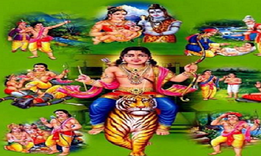 Lord Ayyapan Devotional Songs