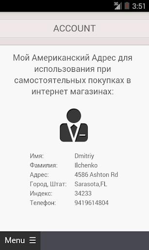 【免費生產應用App】AlmaPost - Доставка из США-APP點子