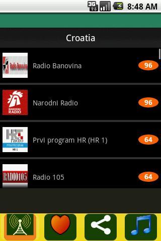 克羅地亞廣播電台