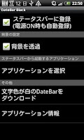 Screenshot of DateBar Black English