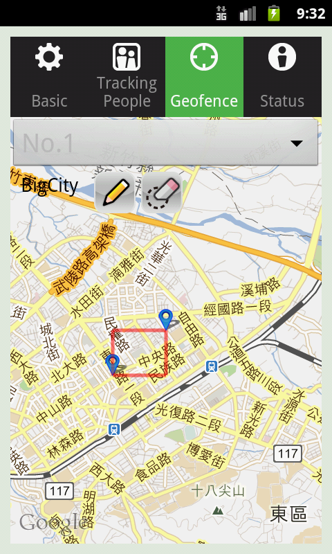 GPS-Guardian - screenshot