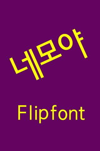 JETnemoya™ Korean Flipfont