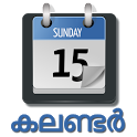 Mathrubhumi Calendar 2014 icon
