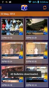 Geo News - screenshot thumbnail
