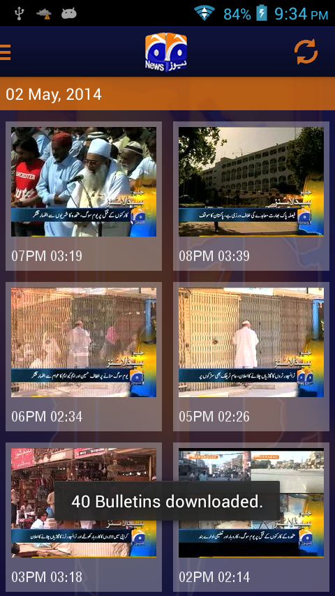 Geo News- screenshot