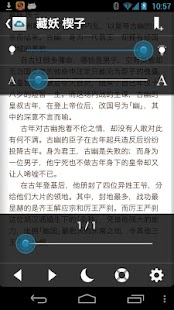 Free 藏妖 APK