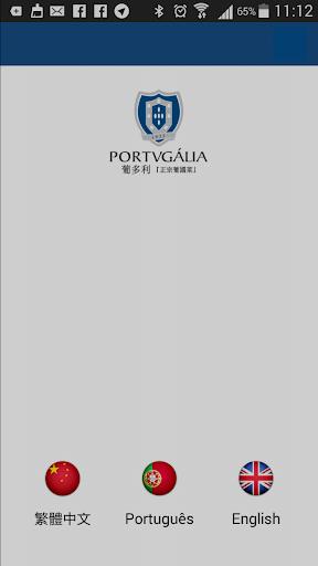 Portugália Macau