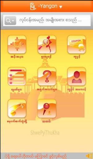 Myanmar Dir.mm
