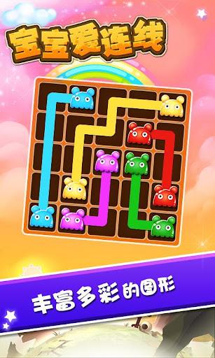 寶寶愛連線Baby Line Puzzle