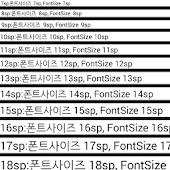 Font Size for Designer