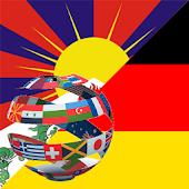 Learn German Tibetan