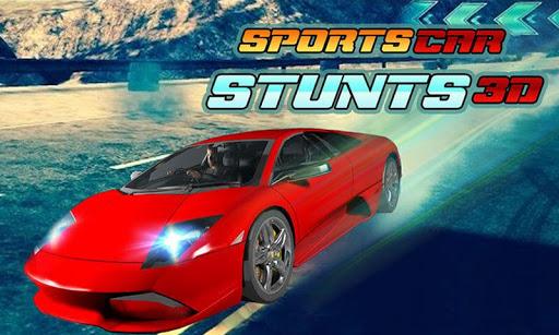 3Dスポーツカースタント