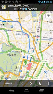 1TapRoutes|玩交通運輸App免費|玩APPs