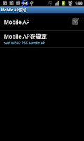 Screenshot of SIP & Tether Settings Shortcut