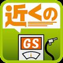 近くのガソリンスタンド(e-shops ローカル) logo