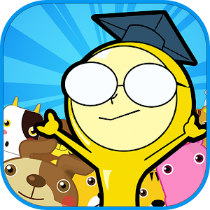 Everyone's BrainSchool for PC and MAC