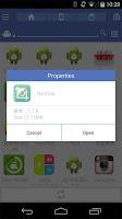 Screenshot of File explorer file Manager