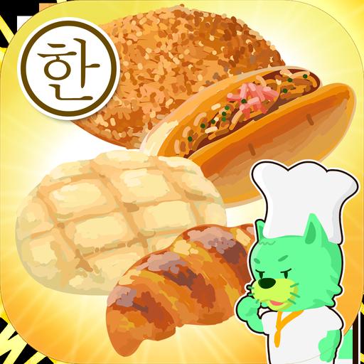 Card game for learning Korean! 教育 App LOGO-APP開箱王