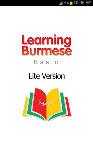 Learning Burmese Lite