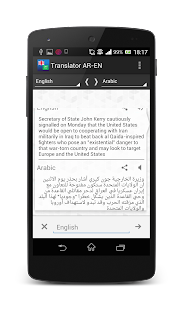 Free Arabic-English translator APK for Android