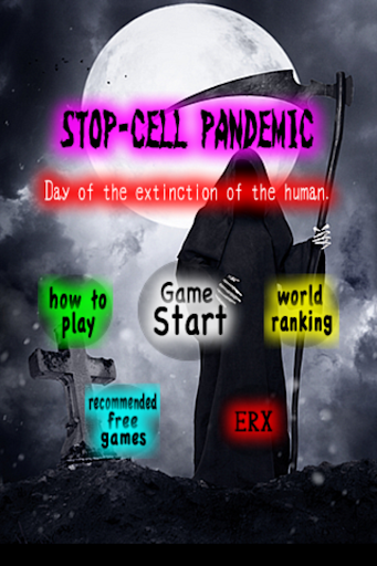 STOP-CELL Pandemic