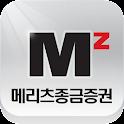 (구)메리츠종금증권 M SQUARE icon