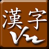 Hoc Kanji Han Viet