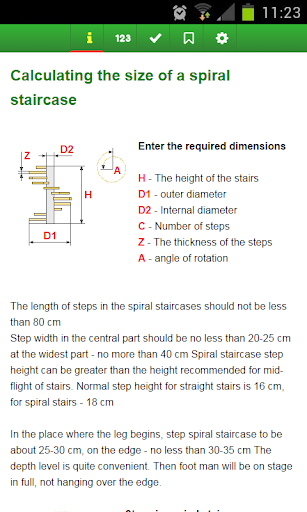 Calculation spiral staircase