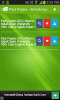 Screenshot of Past Papers - ilmkidunya.com