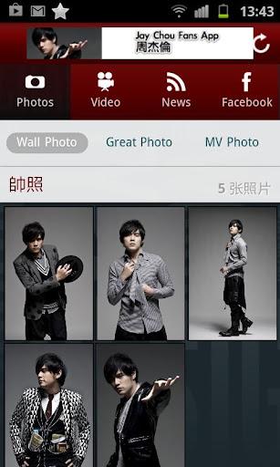 周杰倫Fans App