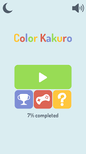 Color Kakuro- screenshot thumbnail