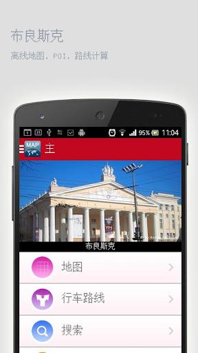 MyProfiles (Profile Manager) - Android Apps on Google Play