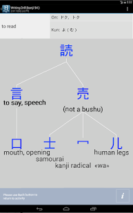 Asahi Kanji (English)- screenshot thumbnail