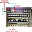 配電盤Power Control Panel-SJ1211B icon