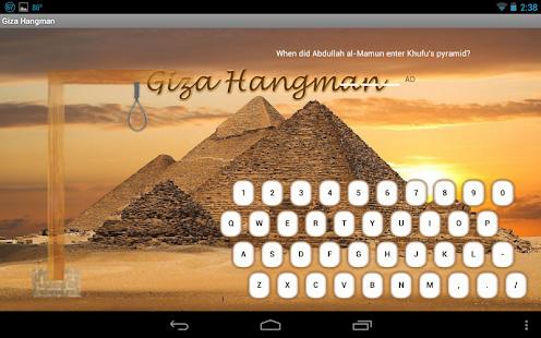 Giza Hangman screenshot