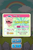 Screenshot of 1to50 for Kakao