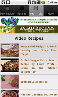 Salad Recipes!- screenshot thumbnail