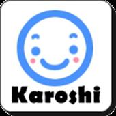 Karoshi Guide