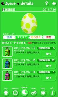 クリッターズ- screenshot thumbnail