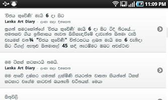 Screenshot of hathmaluwa blogs reader