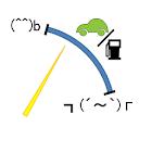 カー計簿 -燃費記録- icon