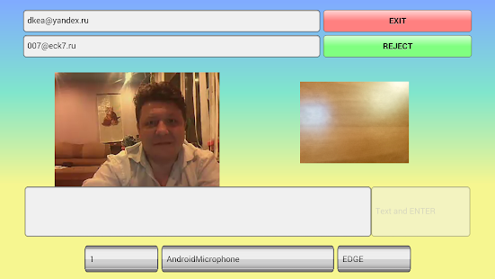 P2P videochat- screenshot thumbnail