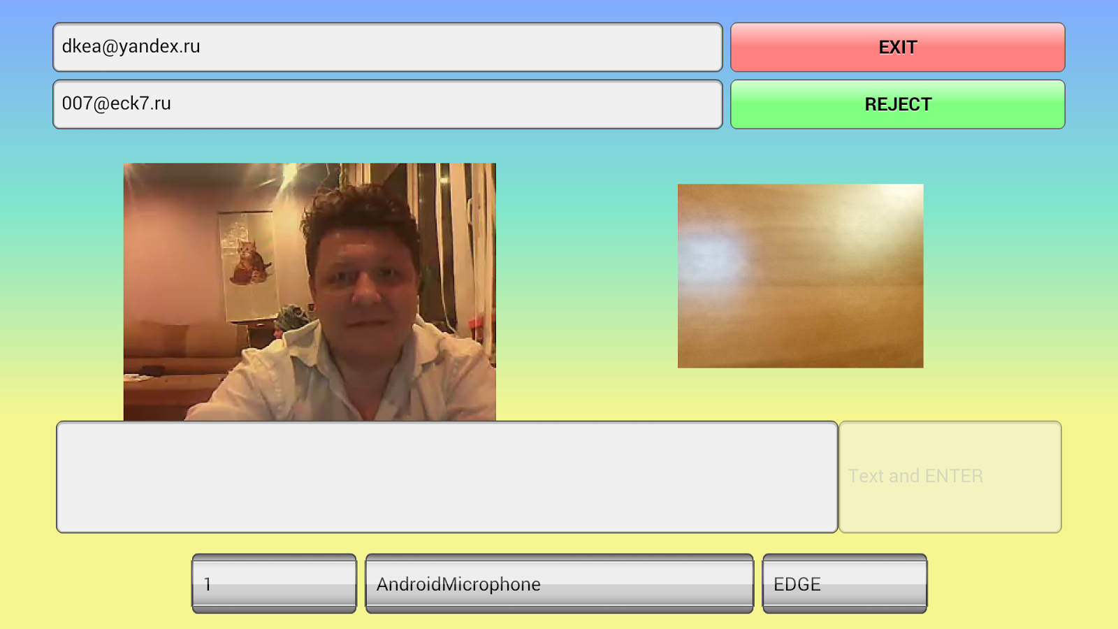 P2P videochat- screenshot