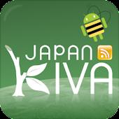 Kiva Japan Reader