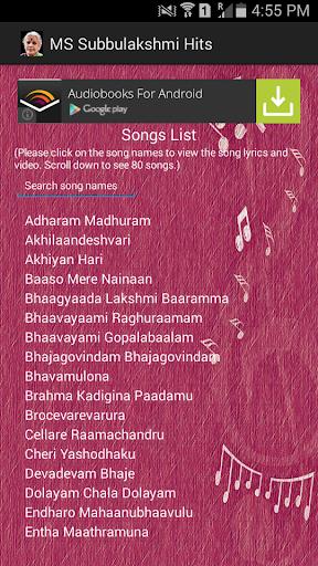 M.S. Subbulakshmi Hits