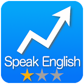 英単語を発音してネイティブ級の英語力を養成 英単発音塾 初級