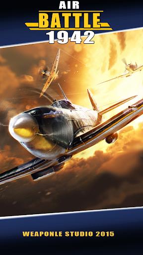 玩免費動作APP|下載空戰HD 1942年 app不用錢|硬是要APP